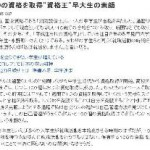 18歳にして100個の資格・【平成生まれの資格王】永野彰一さんとは?